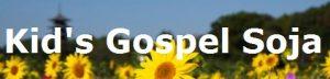 Kid's Gospel Soja logo