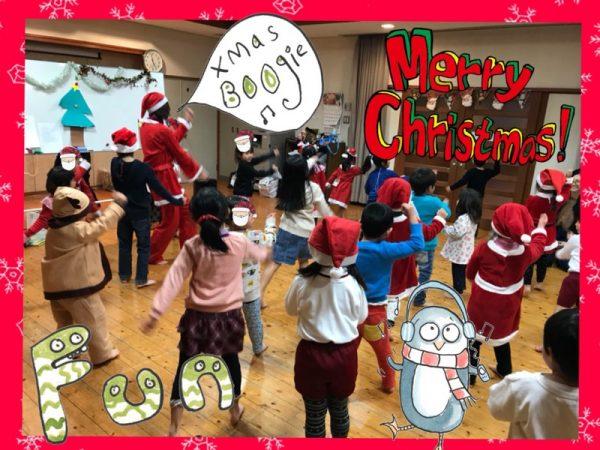 FUN!MUSIC!!クリスマスパーティー