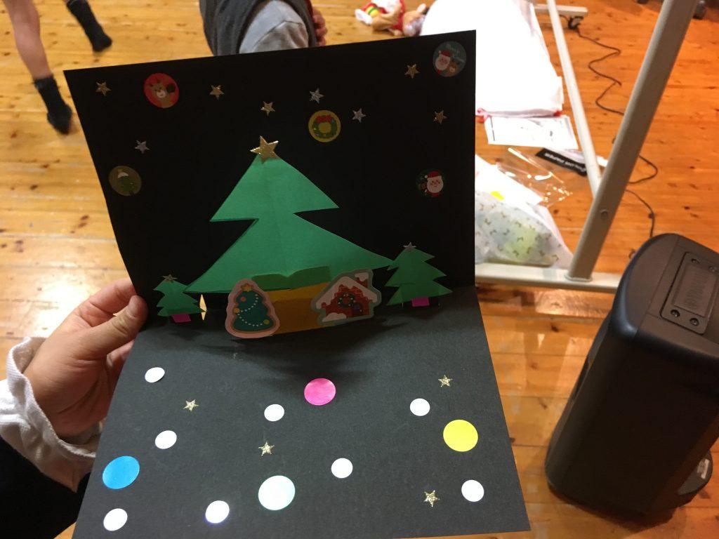 クリスマスカード子どもの作品