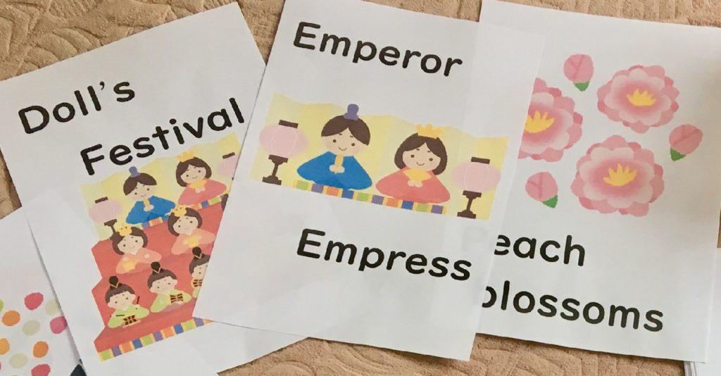 総社子ども英語ひなまつり
