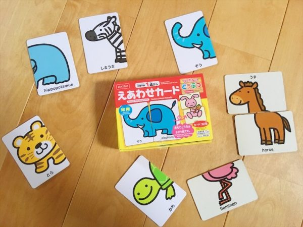 動物パズルカード