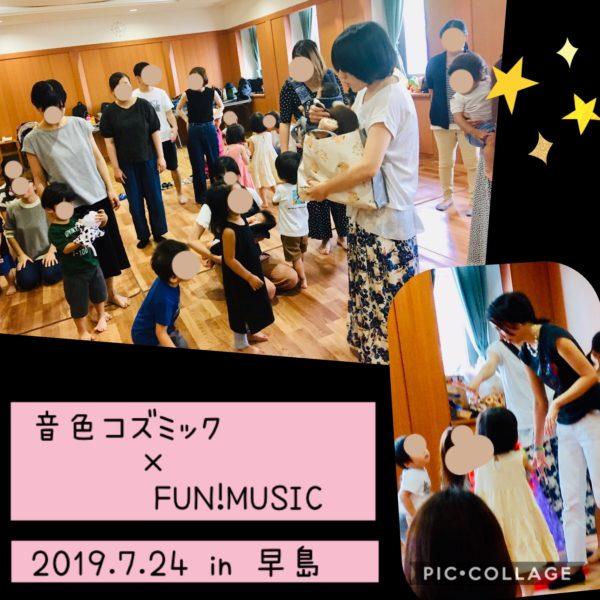 総社子ども英語FUN!MUSIC!!×音色こずみっく