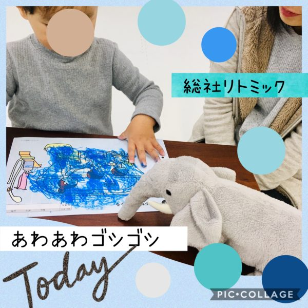 総社リトミックお風呂